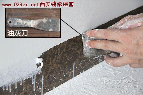 墙壁上漆6步骤