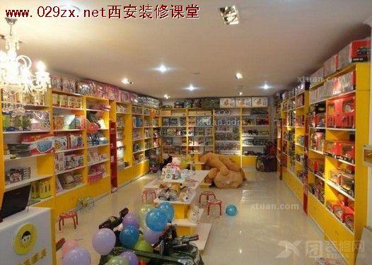 西安儿童玩具店铺装修设计的技巧