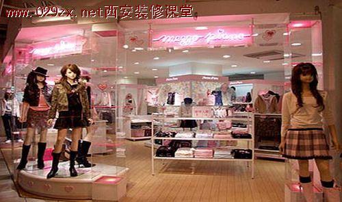 西安女装店面装修设计公司最新效果图求60平左右,女装商铺