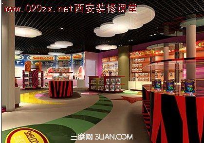 西安店铺装修公司-儿童玩具店铺装修设计
