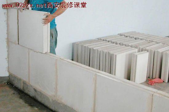 3,隔墙石膏板的施工