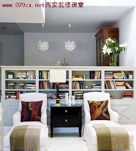 客厅隔断装修效果图 个性区域划分