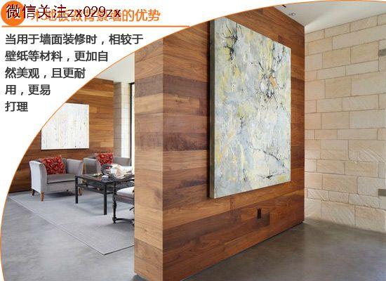 极具创意背景墙设计 美观耐用木地板